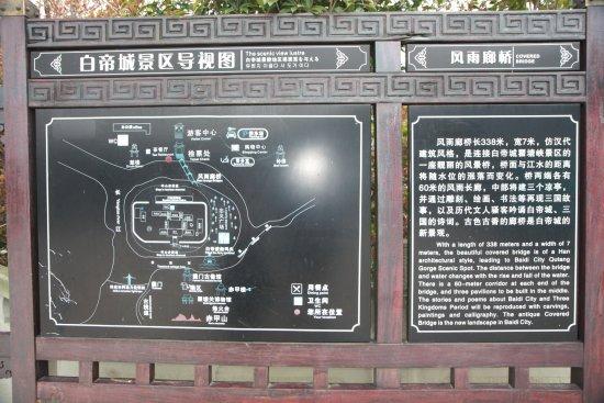 Fengjie County