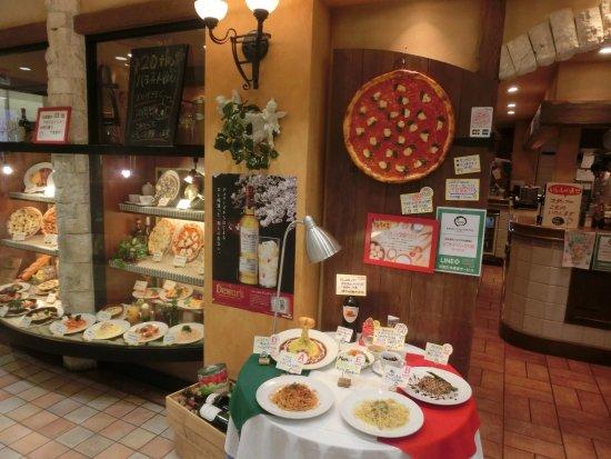 Napoli pizza & pasta Mar: 店の入り口