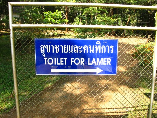 toilet directions picture of chiang dao cave chiang dao tripadvisor