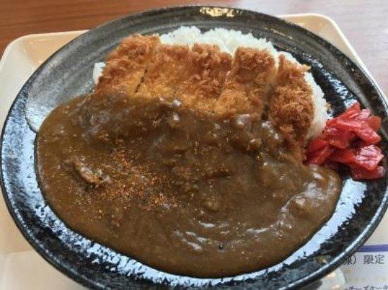 Foto de Aga-machi