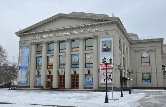 ‪Kuzbass Operetta Theater‬