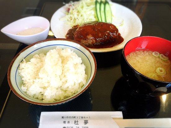 Takikawa, Japon : photo0.jpg