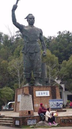Jingdezhen, China: 景德鎮陶瓷民俗博物