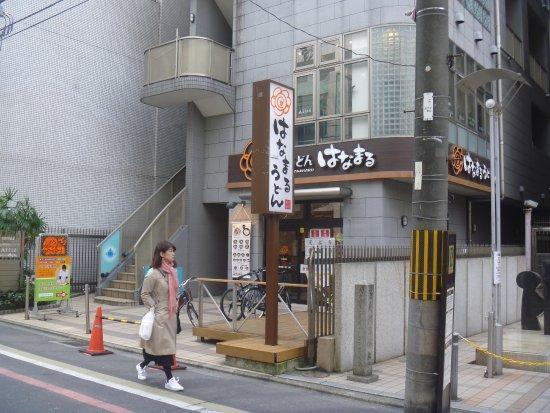 Asami Keisai Residence Site