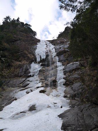 Ochimizu Falls