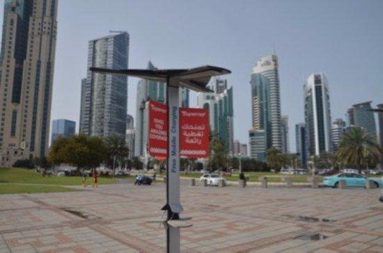 The Corniche : Phone charging spot
