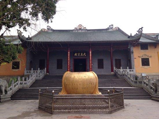 Nanhua Buddhist Temple: photo4.jpg