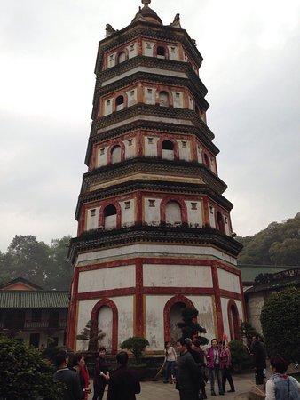 Nanhua Buddhist Temple: photo5.jpg