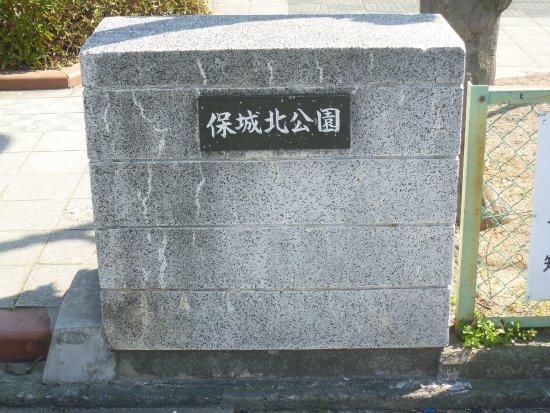 Hoshirokita Park