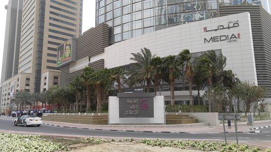 Media One Hotel Dubai: simulacro de incendio ;)