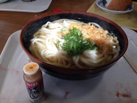 Udondokoroshinsei : photo0.jpg