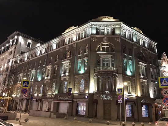 Hotel Savoy Moscow: photo0.jpg