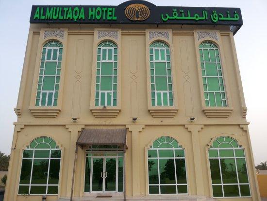 Almultaqa Hotel