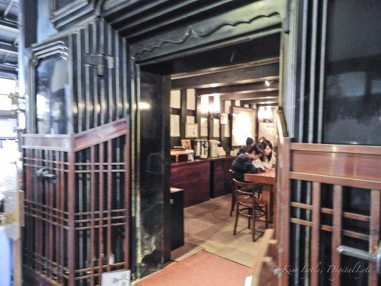 Ando Jozo Brewery Honten : Ando Jozo, dining room