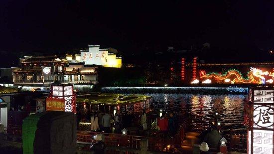 Qin Huai River: 秦淮河