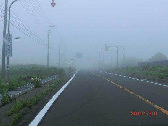 Hamanaka-cho, Japan: 根室半島から