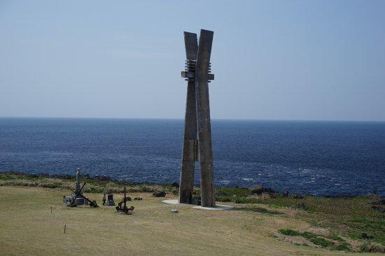 Cape Inutabu Photo