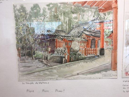 Picture of maison de la culture du japon a - Maison du japon paris boutique ...