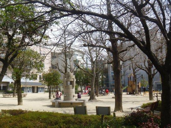 Misayama Park