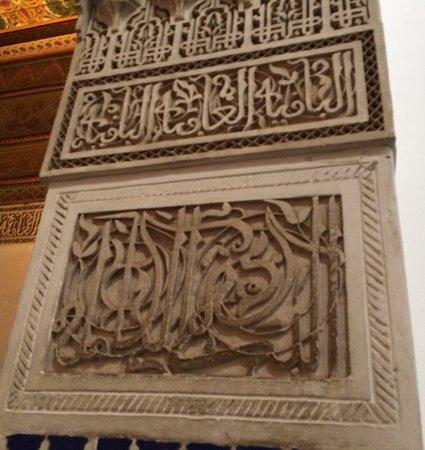 Palais de la Bahia : Arabic and Cursive script