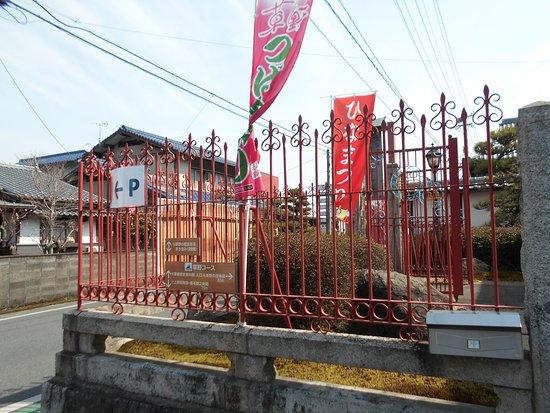 Kurume Kusano History Museum