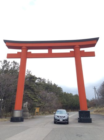 Tsugaru, ญี่ปุ่น: Front Gate
