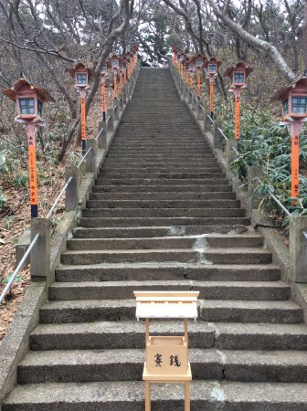 Tsugaru, Japan: Steps Up