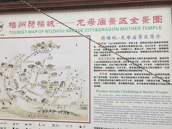 Wuzhou, China: 延著山坡建的寺廟,不算太難的爬山 前有江景,風景如畫 前殿後殿,財神殿,文昌帝君,八仙殿,龍母宮,龍母大雕像在山頂 裡面香均免費 佛像均為新建