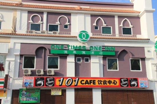 One Times One Inn