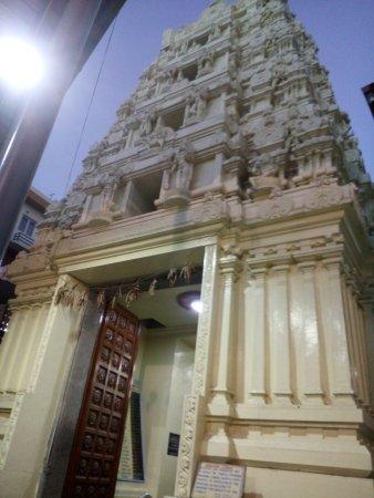 Ratnagirishwarar Temple
