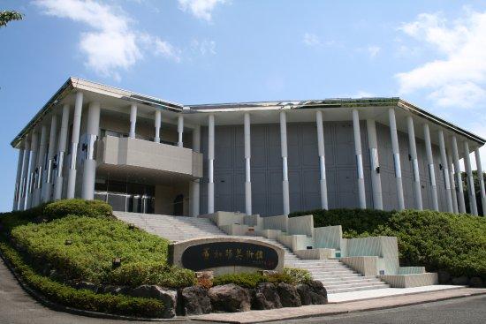 Saijotaku Art Museum