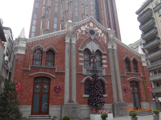 Dadaocheng Branch of the Presbyterian Church in Taiwan