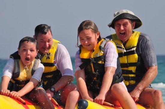 Excursion privée en bateau-banane