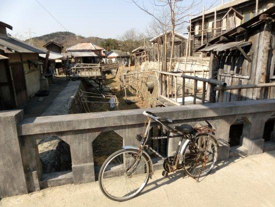Suncheon, Corea del Sud: レトロ