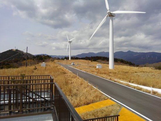 ‪Higashiizu-cho Wind Power Generation Farm‬