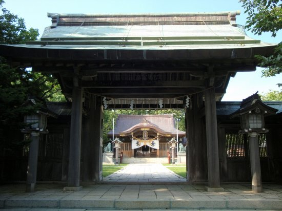 Kotohira Shrine