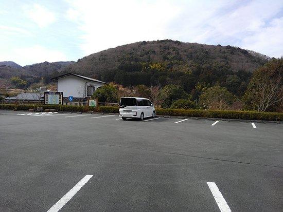 Omi no Sato Kitara