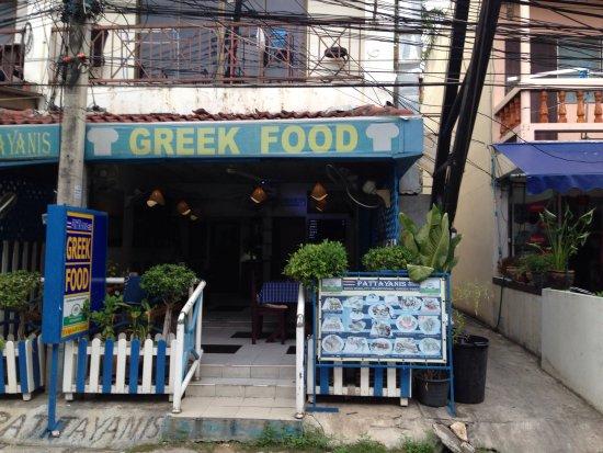 Pattayanis Greek Taverna Photo