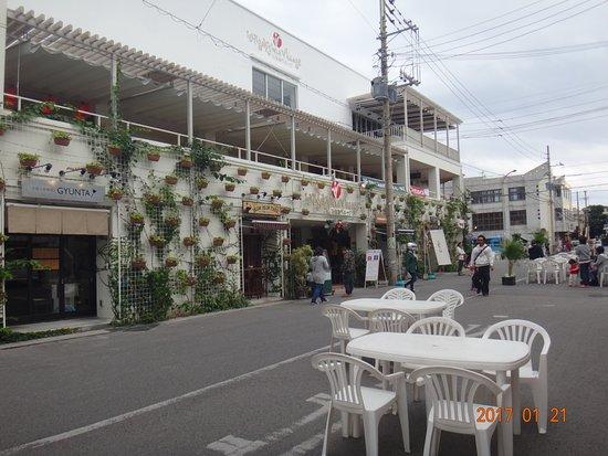 Ishigakijima Village