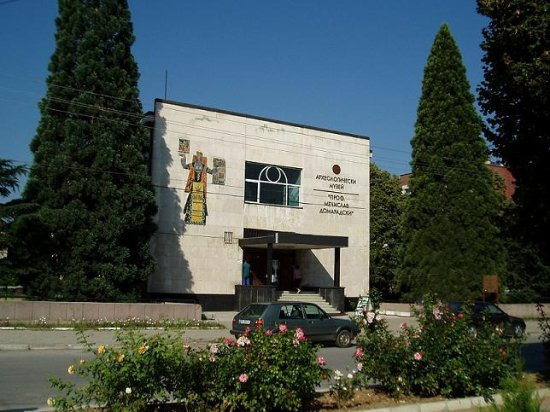 "Septemvri, Bulgaristan: Archaeological museum ""Prof. M. Domaradzki"""