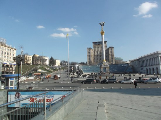 ibis Kiev City Center: Maidan Square in Kiev. The bloody protest site in February 2014.