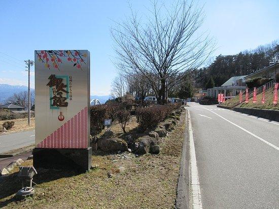 Hotels Takamori-machi