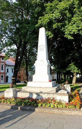 ‪Memorial in commemoration of the years 1848-1849‬