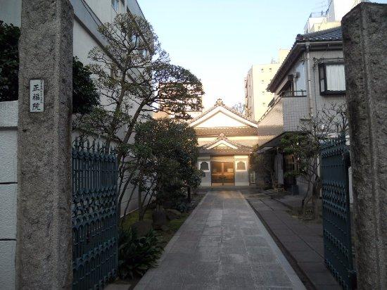 Shofukuin Temple