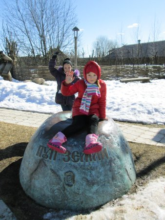 Yaroslavl Oblast, Rusia: ну а на Пупе Земли посидели и дети и взрослые