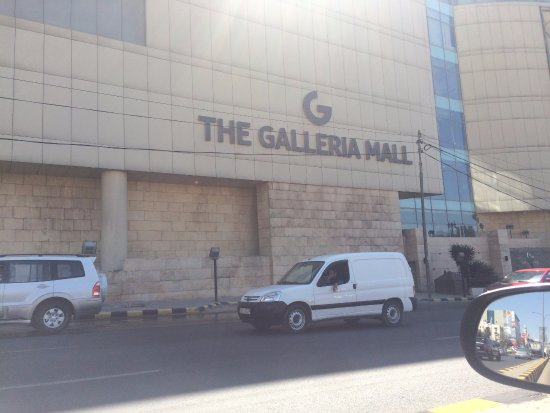 ‪The Galleria Mall‬