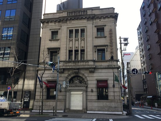 ‪Former Kawasaki Savings Bank Osaka‬