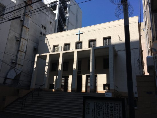 Shimanouchi Church