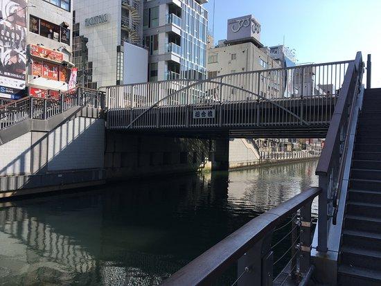 Aiau Bridge