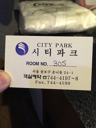 City Park Motel: photo5.jpg